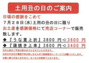 20210705usinohi